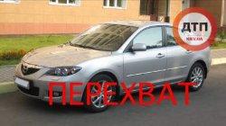 Из автомобиля киевлянина украли два миллиона гривен