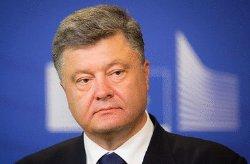 В Украине создадут новый двигатель для истребителя
