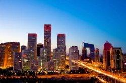 Пекин стал самым дорогим городом мира по аренде жилья