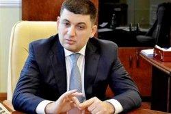 Гройсман рассказал о политических планах Яценюка