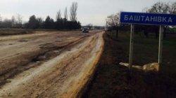 Одну из худших трасс Украины начнут ремонтировать в мае