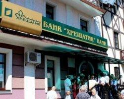 «Хрещатик» навмисно довели до банкрутства — екс-голова банку