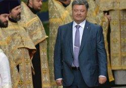 Порошенко предложил объединить все православные церкви