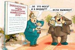 С 1 мая 2016 года в Украине еще раз повышаются цены на газ