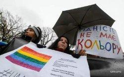 ПАСЕ требует наказать виновных в погроме ЛГБТ-фестиваля во Львове