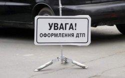 ДТП на Закарпатье: «шестерка» наехала на ребенка