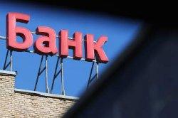 Крупнейшие украинские банки за год потеряли половину собственного капитала