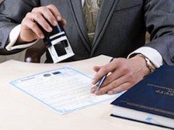Нотариусы боятся выполнять регистрационные действия