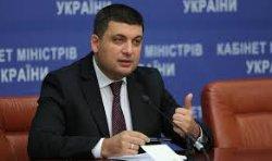 Гройсман поручил срочно восстановить подачу горячей воды по всей Украине