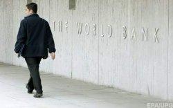 Всемирный банк подтвердил прогноз роста ВВП Украины