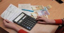 Украинцам придется оплачивать страховку коммунальщиков