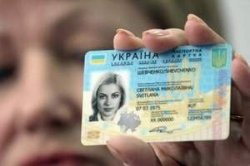 Посредники взвинтили цены на биометрические паспорта