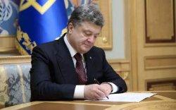 Порошенко ввел Ковальчука, Миклоша и Бальцеровича в Нацсовет реформ