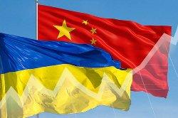 Китай намерен помочь Украине