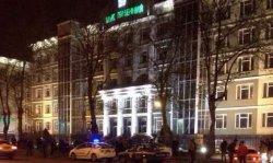 Одесса: в здании банка «Пивденный» прогремел взрыв