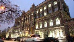Під загрозою закриття в Україні перебувають 24 банка
