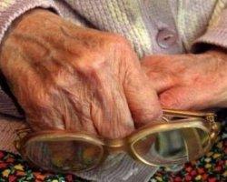 Запорожье: бандит ограбил старушку и зарубил топором