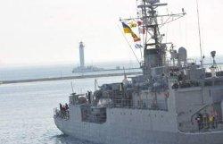 В Украину прибыли турецкие военные корабли