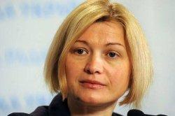 Украина не согласна с ЕС: украинская власть заняла жесткую позицию