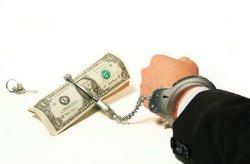 В банках Украины не работают 40% кредитов – НБУ