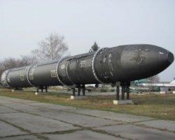 Україні дадуть $55 млн на переробку ракетного палива