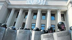 В каких регионах Украины возможны беспорядки на майские праздники