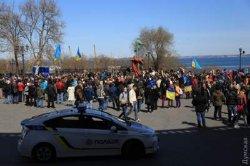 Одесситы митингуют против нового прокурора