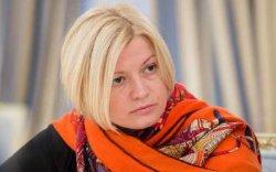 Геращенко раскрыла подробности предстоящих переговоров в Минске