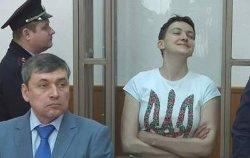 Надежда Савченко готовится к экстрадиции