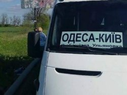 Под Одессой бандиты на двух автомобилях обстреляли маршрутку