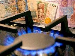 В Украине приняли единую цену на газ и отменили льготные зимние тарифы
