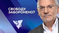 От Порошенко требовали запретить давление на Шустера и восстановить пенсионный возраст для женщин
