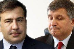 Саакашвили выдвинул Авакову новые обвинения