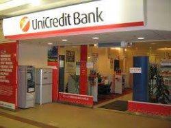 Новая «фишка» от UniCredit Bank: депозит, не вставая с кресла