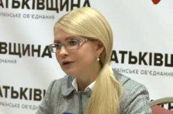 Тимошенко: Такого хамства, как произошло сегодня в Кабмине, не допускал даже Яценюк