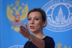 МИД России взбешен планами НАТО создать Черноморскую флотилию