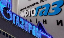 Нафтогаз обсудит с Газпромом условия транзита газа, но не закупку