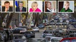 Журналисты составили рейтинг чиновников и депутатов, превышающих скорость
