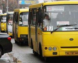 На Пасху киевский транспорт изменит график работы