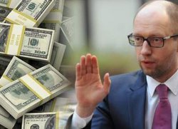 От президента требуют немедленно проверить деятельность Яценюка