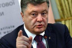 Быть Петром Порошенко: как открыть «слепой траст»