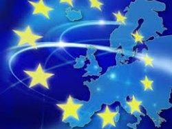 В ЕС рассмотрят дело Януковича
