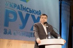 Развилка Саакашвили