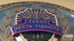 Генпрокуратура Украины объявила в розыск более 250 крымских судей