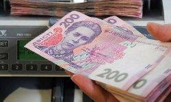 В Раде рассматривают новый законопроект для пенсионеров