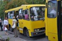 В черкасских маршрутках запретили