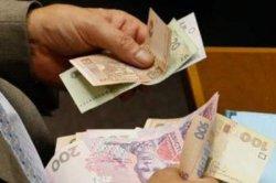 «Черный список» тех, кому могут отменить соцвыплаты