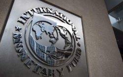 Киев перевыполнил требования МВФ, подняв тарифы на газ