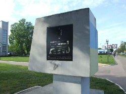 В Черкассах разрисовали свастикой памятник героям АТО