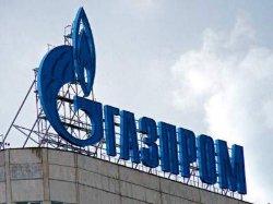 АМКУ планирует добиваться уплаты штрафа, наложеного на «Газпром»